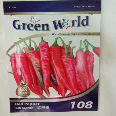 Buy Green World Holy Basil 211 Online In Nigeria Seedworld
